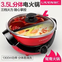 Free shipping household electric large capacity split Hot pot Yuanyang Multi font b Cookers b font