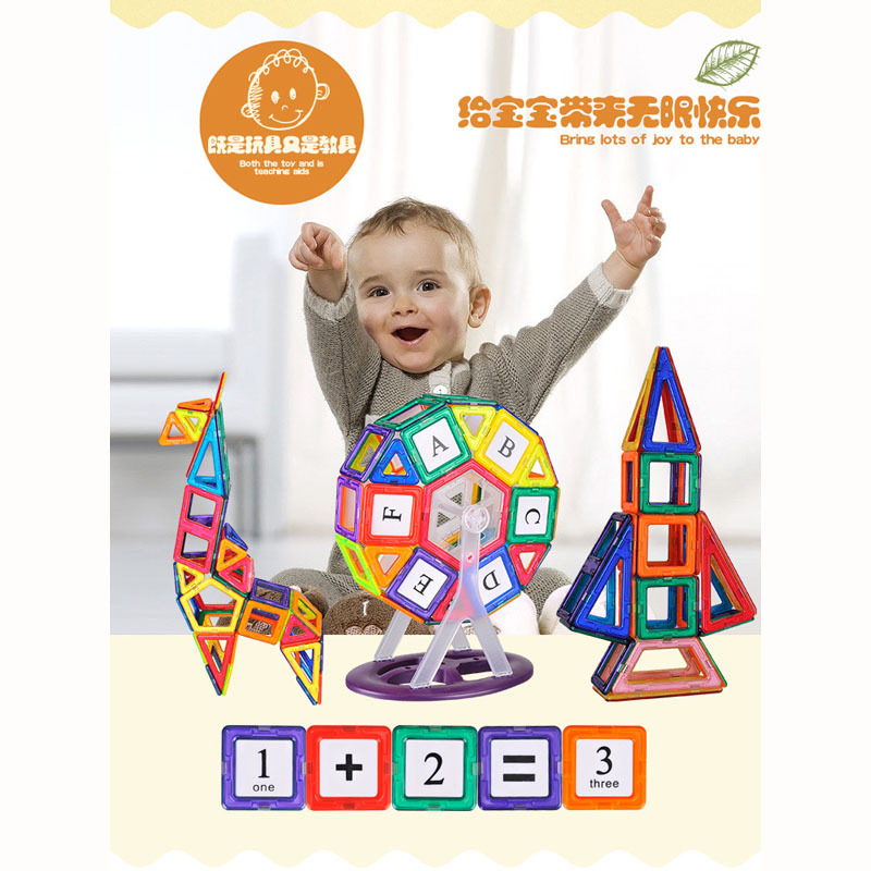 New arrival  assembling toys 39pcs Child Early Head Start Training puzzle Magnetic stick magnet magnetic building magnetic toys new arrival without original box house kitchen cart barbecue kitchen cart simulation role playing best early education toys