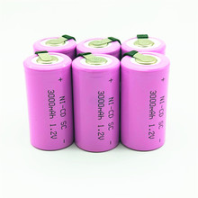 Free shipping 8PCS/LOT Sub C SC 1.2V 3000mAh Ni-Cd Ni Cd Rechargeable Battery Batteries PINK color  for makita dewalt