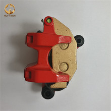 Discount! after brake Master Pump Under Brake Calipers For Honda  Storm Prince Motorcycle parts Accessories