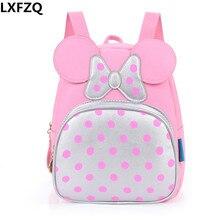 High PU capacity bags for girls Cartoon school backpacks kids backpack  children school bags lovely bags for girls lovely Pretty