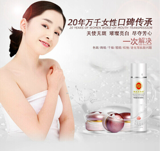 (third generation) yiqi Beauty Whitening cream face Cream anti freckle skin care facial cream 10sets/lot skin care laikou collagen emulsion whitening oil control shrink pores moisturizing anti wrinkle beauty face care lotion cream