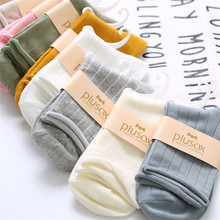 Frilly Socks For Women Combed Cotton Candy Solid Color Standard Thickness High Quality Cute Kawaii casual chausette femme