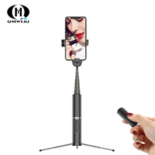 Multifunctional Wireless Bluetooth Mobile Phone Selfie Stick Integrated Hidden Tripod Telescopic Self-timer For iPhone Redmi
