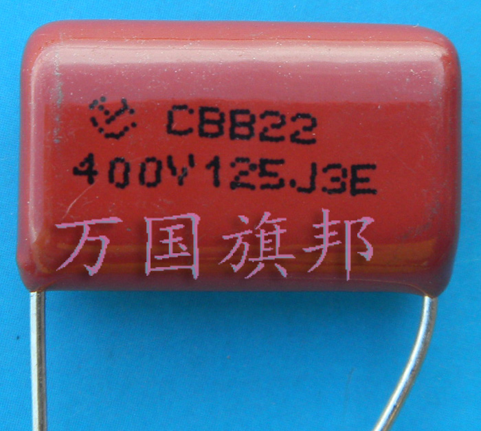 Free Delivery. CBB22 metallized polypropylene film capacitor 400 v 125 1.2 uF