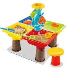 Детские пляжные игрушки костюмы песок утварь для стола игрушки воды игрушки для игрушечного домика Летний Пляжный инструмент Дети День рождения рождественские подарки