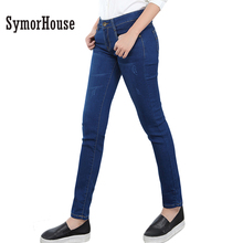 Big size Autumn Spring jeans women fashion plus size Fat MM jeans blue color casual denim