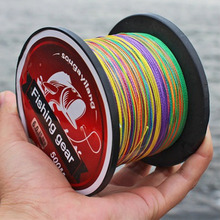 Sougayilang Braid Fishing 0.4-8# Braided Fishing Line Super Strong Multicolour Pe Material Line Multifilamento 500 M