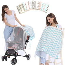 Mosquito Net for Baby Stroller Nursing Cover Multifunctional Breastfeeding Cover Newborn Baby Nurse Cape Nursing Cloth 2 layers