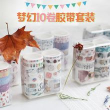 10 pcs/Set washi tape washitape fita adesiva decorative cosas kawaii stickers scrapbooking sakura animal food cartoon cute