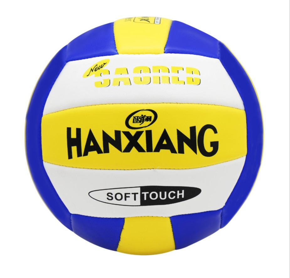Volleyball official ball coach ball soft touch indoors and outdoors standard size 5 pvc waterproof wearproof
