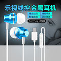 In Ear Earphones HiFi Earphone Sport Earphones Headphone Headset with mic for LE TV le2  Pro 2 Max X900