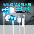 In Ear Earphones HiFi Earphone Sport Earphones Headphone Headset with mic for LE TV le2  Pro 2 Max X900