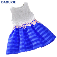 New Girls Clothes 2016 Summer Dress Kids Dresses For Girls Lace Cute YACODI High Quality Brand