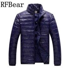 Rfbear 2017 зимняя куртка человек с хлопком парки Для мужчин известный бренд ветрозащитный толстые теплые парка для короткое пальто наивысшего качества одежда