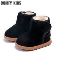 2016 Winter Child Snow Boots Shoes Fashion Warm Baby Girls Boys Snow Boots Shoes Flock Plush