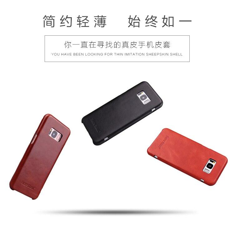 Magnetic Leather Retro Samsung 11