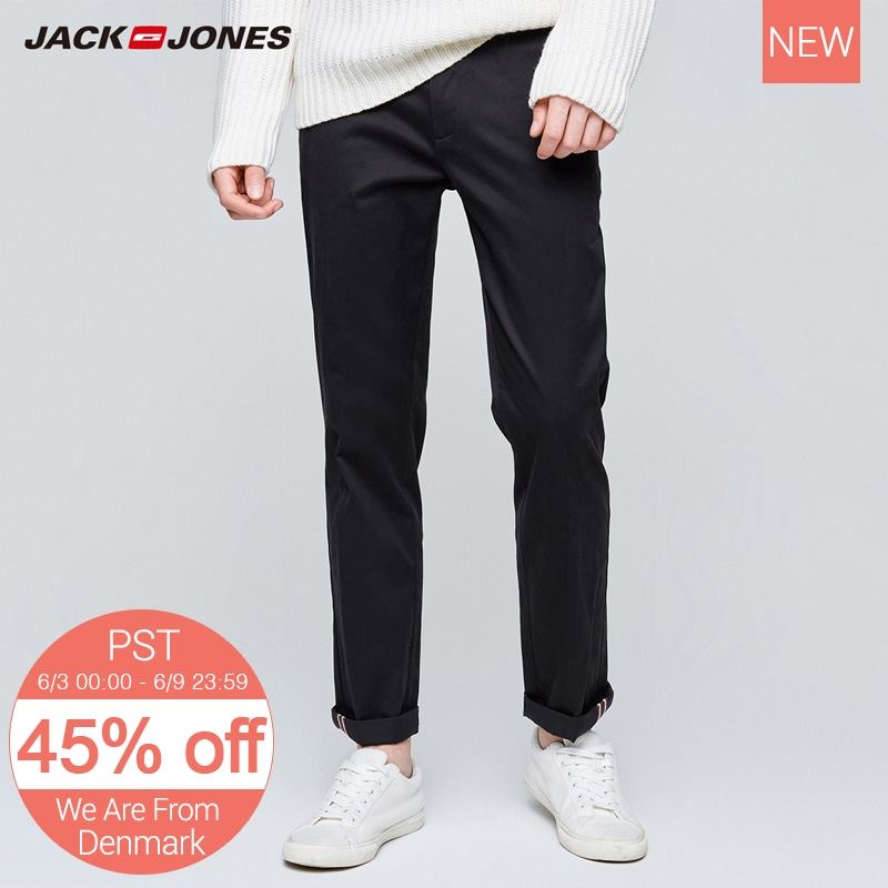 Jack Jones Men  Summer Loose Men's Curling Trousers Pants M|217314547