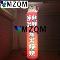 צינור מתנפח MZQM נורות Led מעמד קישוט טור מתנפח לאירוע חתונה, מסיבה, בר במה ולילה