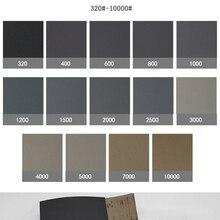 10 יח\סט רטוב יבש ליטוש מלטש שוחקים נייר זכוכית נייר גיליונות חצץ 220 7000 230*93mm