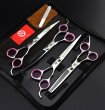 Pet Grooming Scissors 7 inch, Professional Dog Shears,CUTTING & THINNING CURVED in 1 Set,4PCS