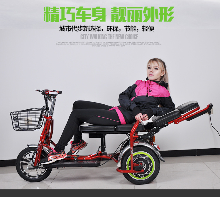 tricycle mini foldable electric tricicle scooter old men. Black Bedroom Furniture Sets. Home Design Ideas