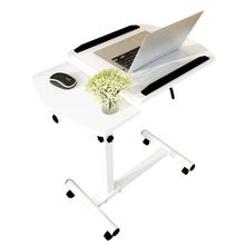 Fashion Lifting Mobile Notebook Desktop Stand Table Adjustable Computer Desk Bedside Sofa Bed Folding Portable Laptop Table(China)