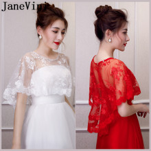 JaneVini Trendy Beaded Bride Wraps White Red Lace Sheer Bridal Boleros Women Wedding Cape Stoles Spring Summer Amice Tippet Robe