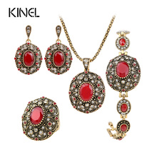 Fashion Vintage Jewelry Set For Women Dubai Gold Color Oval  Wedding Jewelry Sets Engagement Party Gift of love