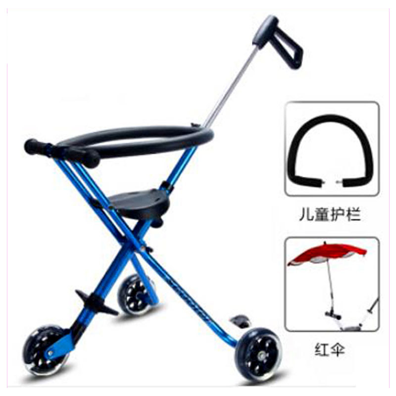 Lightweight Toddle Kids Child Portable Tricycle Stroller Light Baby Carriage Travel Folding Pram Buggy Three Wheels Pushchair