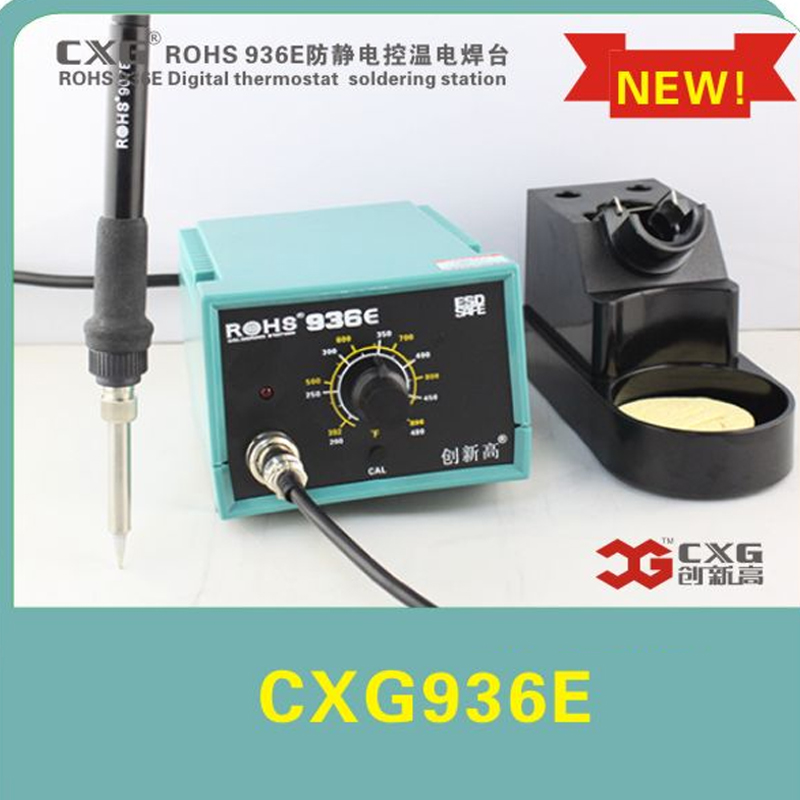 CXG 936e 220V 60W intelligent temperature control anti static soldering station