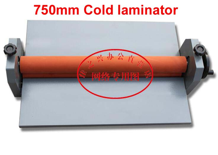Free Shipping NEW HOT Heavy 30 (750mm) Manual Laminating Machine Perfect Protect Cold Laminator пижамы kom пижама