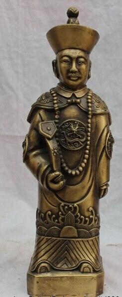 "JP S0522 14""China Chinese Dragon Qing Dynasty Bronze Qianlong Emperor King Statue"