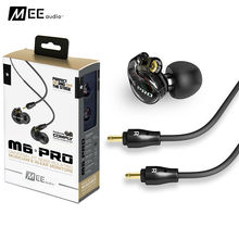 Best Buy MEE Audio M6 PRO Universal-Fit Noise-isolating HiFi DJ Momitor Music In-Ear Monitors Earphones with Detachable Cables PK SE525
