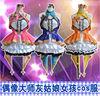CGCOS Free Ship Cosplay Costume The Idolmaster Cinderella Girls Uzuki Shimamura Rin Shibuya Uniform Halloween Christmas