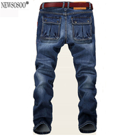 Oversized Men S Jeans 2015 New Arrive Korean Version Of The Trend Of Cotton Stretch Jeans