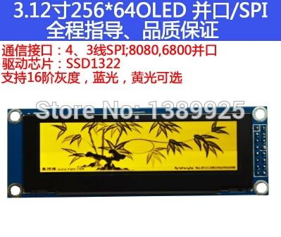 En gros 3.12 pouce 16 P SPI Jaune OLED Module SSD1322 Dur IC 256*64 8080/6800 Interface Parallèle