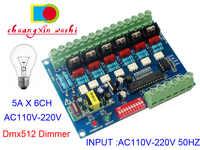AC110V-220 V haute tension 50HZ 6 canaux gradateur conseil 6CH DMX512 décodeur DMX 5A/CH pour ampoules à incandescence lumières de scène