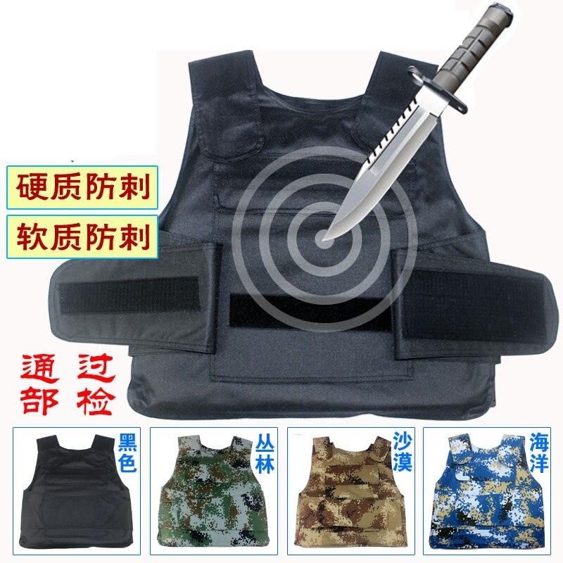 Security vest hard soft stab vests clothing security investigations