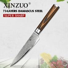 """Xinzuo 5 """"messer hochwertigen japanischen vg10 damaststahl küchenmesser tabelle messer holzgriff mode kostenloser versand"""