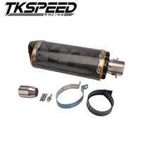 TKSPEED 51mm Motorcycle Universal Carbon Fiber Yellow Series Exhaust Fit For YAMAHA R6