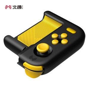 Image 3 - 2019 New BETOP H1 400mAh GamePad designed For Huawei P30 Mate20 Pro Mate20 X Pro P20 Mate 10 NOVA5 Joystick NORDIC Bluetooth 5.0