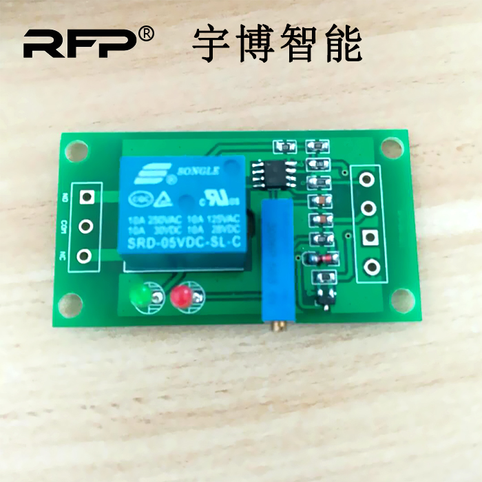 Special Control Circuit for Pressure Sensor Film Pressure Switch Foot Pressure Human Body Pressure Induction Switch цена