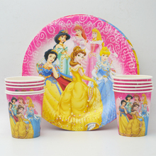 20pcs/set Ariel/Snow white/Belle/Cinderella/Jasmine/Aurora Plate/Cup Girls Birthday Decoration Cartoon Theme Party Favors Kid