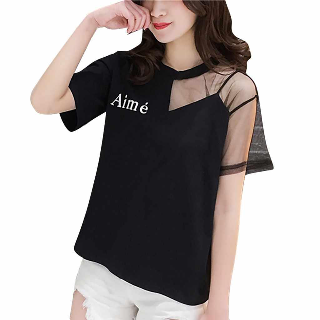 אופנה נשים חולצה גזה שחבור חשוף כתפיים קצר שרוול O-צוואר חולצה