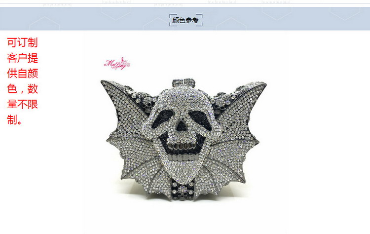 Crystal Women Clutches Handbag (5)