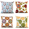 Homing Classic 3D Embroidery Cotton Cushion Cover Summer Modern Minimalist Irregular Floral Pillow Case For Home