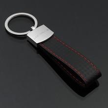 Audi Sline Audi RS Volkswagen R Mercedes-Benz AMG BMW three-color leather metal car logo key ring pendant W-002