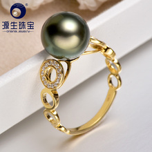 [YS] 18k Pearl Engagement Ring 9-10mm Black Tahitian Pearl Ring 2 row 9 10mm aa tahitian black pearl necklace 17 18 925silver yellow clasp