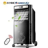 GREE Air Cooler Air Warmer Dual use Air Conditioner Fan Remote Control Energy Saving Portable Fan Bladeless Fan Electric Fans